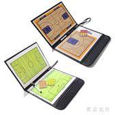便攜籃球足球戰術板教練指揮板專業籃球比賽訓練磁性三折戰術版本 QG26727『東京衣社』