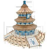 3diy木質立體拼圖建筑手工拼裝模型木頭房子【3C玩家】