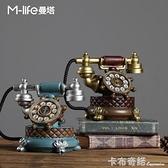 復古電話機創意小擺件酒櫃書櫃書書架擺設美式書房裝飾品