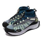Nike 戶外鞋 ACG Zoom Terra Zaherra Barely Volt 灰 綠色 男鞋 運動鞋 【PUMP306】 CQ0076-001