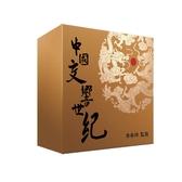 【停看聽音響唱片】【CD】中國交響世紀 (數位典藏版12CD+USB)