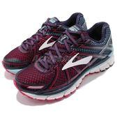 BROOKS 慢跑鞋 Adrenaline GTS 17 十七代 紅 藍 DNA動態避震 女鞋【PUMP306】 1202311B466