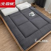 北極絨床墊加厚床褥子1.2米1.5m單人雙人軟墊學生宿舍家用榻榻米 Korea時尚記