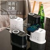 智慧立體插座多功能無線充電USB排插多孔家用帶線插線板辦公插板