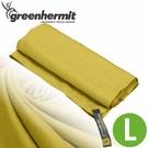 【蜂鳥 greenhermit超輕吸水毛巾 綠L】TB5003/吸水毛巾/毛巾/吸濕快乾/運動毛巾/旅遊毛巾