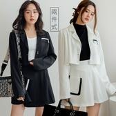 MIUSTAR 兩件式!短版假口袋外套+掀片配色口袋褲裙(共2色,M-L)【NH2400】預購