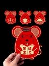 紅包 新年紅包個性2020年創意紅封包鼠年紅包卡通高檔利是封立體紅包袋【快速出貨八五折】