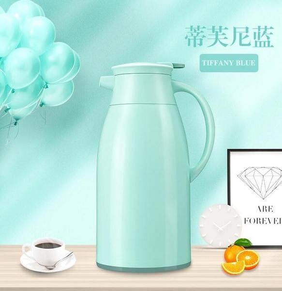 保溫壺家用保暖水壺暖熱水瓶茶瓶小暖瓶杯大容量便攜小型220V 琪朵市集