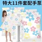 真空收納壓縮袋棉被子特大家用套裝被褥衣物11套裝加厚耐用抽氣