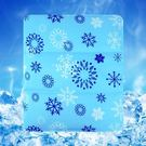 質尊冰墊冰沙座墊組合一體冰涼墊水墊辦公室椅墊降溫墊水坐墊 快速出貨