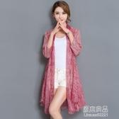 實拍夏季新款韓版防曬衣女七分袖中長款開衫薄披肩上衣【免運快出】