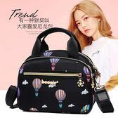 包包新品新款牛津布斜背包女小包背包休閒韓式百搭肩背包手提包帆布包