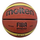 Molten [BGR7D-YBW] 籃球 7號 男子 室外 大學 橡膠 深溝 12片貼 彈力 韌性 抓感 棕黃
