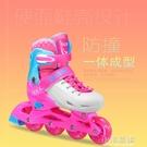 3-10歲溜冰鞋兒童全套裝初學者小孩旱冰...