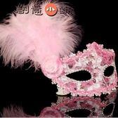 面具女化妝舞會性感半臉派對道具20