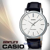 CASIO手錶專賣店 卡西歐 MTP-E145L-7A 指針男錶 皮革錶帶 白 髮絲紋錶盤設計 防水