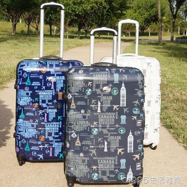 拉桿箱20Q萬向輪21寸行李箱25寸旅行箱29寸硬箱PC旅游ABS箱子 1995生活雜貨NMS