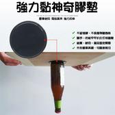 【超取399免運】神奇膠墊強力吸盤 汽車魔力貼 隨手貼 黑科技 奈米技術 任意吸附
