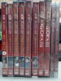 挖寶二手片-U11-001-正版DVD*套裝動畫【血戰 BLOOD/第1-50話/10碟/】-日語發音