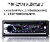 CD機 12V24V通用車載藍芽MP3播放器插卡貨車收音機代汽車CD音響 莎瓦迪卡