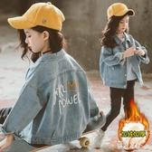 女童牛仔外套 秋裝2019新款洋氣中大童潮衣小女孩時髦上衣夾克 BT15250【彩虹之家】