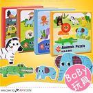 寶寶益智玩具六合一森林農場動物拼圖板...