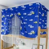 床簾上鋪下鋪帶蚊帳學生宿舍用一體式女寢室遮光布兩用簾子上下床「時尚彩虹屋」
