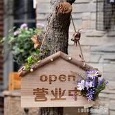 木質雕刻店鋪營業牌個性歡迎光臨掛牌田園創意門牌裝飾牌定制 1995生活雜貨NMS