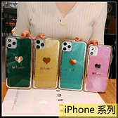 【萌萌噠】iPhone11 Pro XR Xs Max 奢華高檔 日韓時尚 金色愛心 電鍍閃粉保護殼 全包軟殼 手機殼