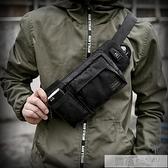 腰包男士胸包時尚休閒多功能單肩斜背包運動小背包 夏季新品