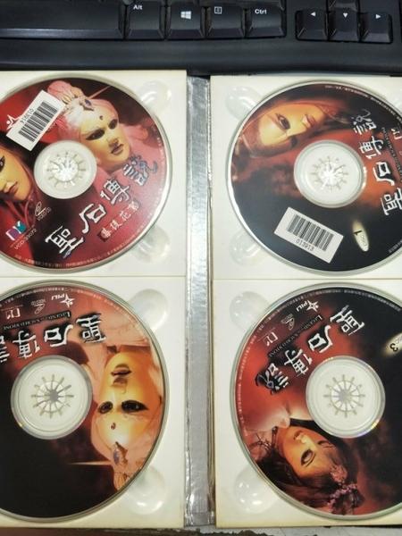 挖寶二手片-Q25-正版VCD-布袋戲【聖石傳說 第1-3集+幕後花絮 4碟】-(直購價)