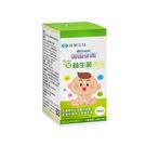 貝比卡兒 寶緩益生菌滴液10ml