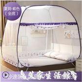 蚊帳1.8m1.5米雙人床家用加密蚊帳三開門igo 艾家生活館