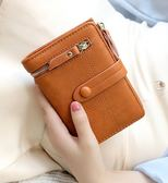 KQueenStar女式錢包女短款2019韓版新款學生折疊多功能錢包錢夾