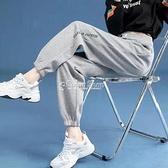 2021年新款灰色運動褲女寬鬆束腳春季爆款衛褲顯瘦韓版休閒女褲子 快速出貨