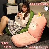 懶人沙發兒童懶人小沙發可 折疊少女單人閱讀角布置飄窗看書榻榻米迷你椅LX 雲朵