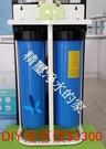 A.全戶過濾淨水器:20吋大胖二道水塔濾水器組-白色烤漆立架型【DIY自行安裝優惠價$3300】