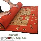專業拼圖毯收納毯拼圖墊500 1000 1500片