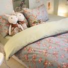 愛麗絲之花 D3雙人床包+涼被四件組 四...