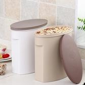 米桶廚房日式10 斤米桶五谷雜糧收納桶塑料密封防潮米箱【 出貨八折下殺】