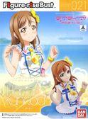 暑期特價至9/2 組裝模型 Figure-rise Love Live! Sunshine!! 水團胸像 國木田花丸 玩具e哥