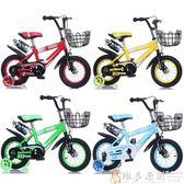 兒童腳踏車 自行車 兒童自行車3歲寶寶腳踏單車2-4-6歲男孩女孩小孩6-7-8-9-10歲童車igo  免運 維多