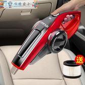 車載吸塵器德國車載吸塵器無線大功率便攜充電小型家用強力手持式12V汽車用聖誕狂歡好康八折