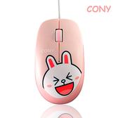 Line 兔兔有線滑鼠 可愛滑鼠 電腦 辦公《SV7086》快樂生活網