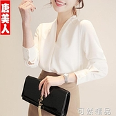 春裝新款白色襯衫女韓版寬鬆長袖蝴蝶結雪紡衫V領上衣打底衫 雙12全館免運鞋櫃