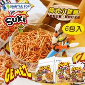 韓國 GEMEZ SUKI 韓式小雞麵(6入裝) 180g 小雞麵 點心麵 點心脆麵