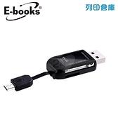E-books T21 Micro USB+USB雙介面OTG讀卡機