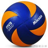 排球MVA200中考硬排學生5號比賽球排聯認證   理想潮社 YXS