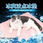 寵物波點冰墊床墊窩涼墊貓咪小型犬貓墊貓籠墊涼席墊貓狗墊子夏天【跨店滿減】