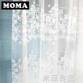 衛生間浴簾浴簾布隔斷簾淋浴簾白色花蔓 igo 『米菲良品』